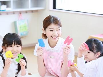 保育士/【パート】未来児童館OHANA