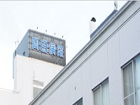 医療法人社団成蹊会 岡田病院 (健診センター)・求人番号9032382