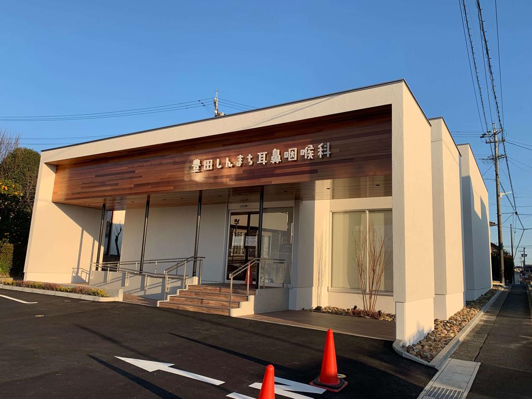豊田しんまち耳鼻咽喉科・求人番号9034364