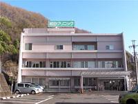 医療法人 菊寿会 城田クリニック