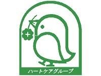 株式会社 メディケア・リハビリ メディケア・リハビリ訪問看護ステーション羽曳野・求人番号9036675
