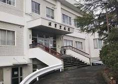 医療法人藤樹会 滋賀里病院・求人番号9036742