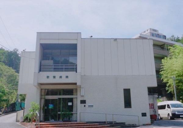 医療法人 北原会 敬愛病院・求人番号9038485