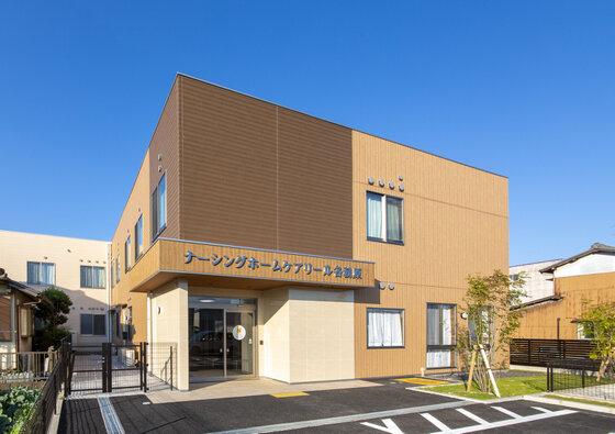株式会社 ナイスマン ケアリール訪問看護ステーション・求人番号9043489