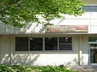 株式会社 リーベン 訪問看護ステーション しあわせ・求人番号9043514