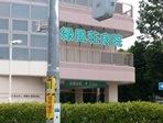 社会福祉法人 緑風会 緑風荘病院 【透析室】・求人番号9046458