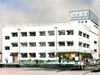 医療法人社団遼山会 関町病院 【外来】・求人番号9047408