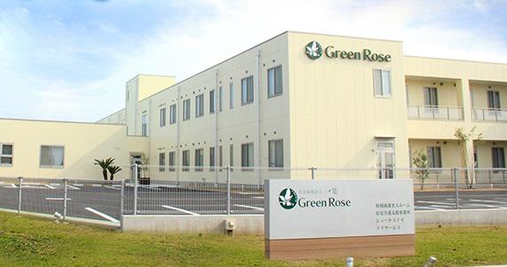 社会福祉法人一葉 特別養護老人ホーム Green Rose 特別養護老人ホーム Green Rose・求人番号9047849
