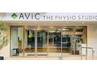 株式会社豊通オールライフ  AViC THE PHYSIO STUDIO 尾山台店