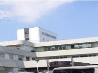 公益財団法人 丹後中央病院・求人番号9048075