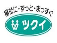 株式会社ツクイ   ツクイ長井