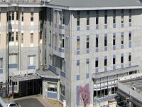 社会医療法人 加納岩 日下部記念病院