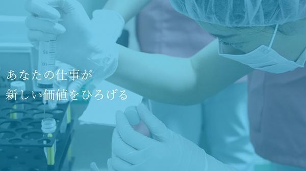 医療法人社団 活寿会 札幌ひざ関節症クリニック・求人番号9051058