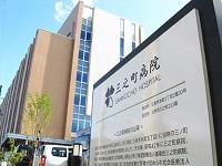 社会医療法人嵐陽会 三之町病院 【外来】・求人番号9052456