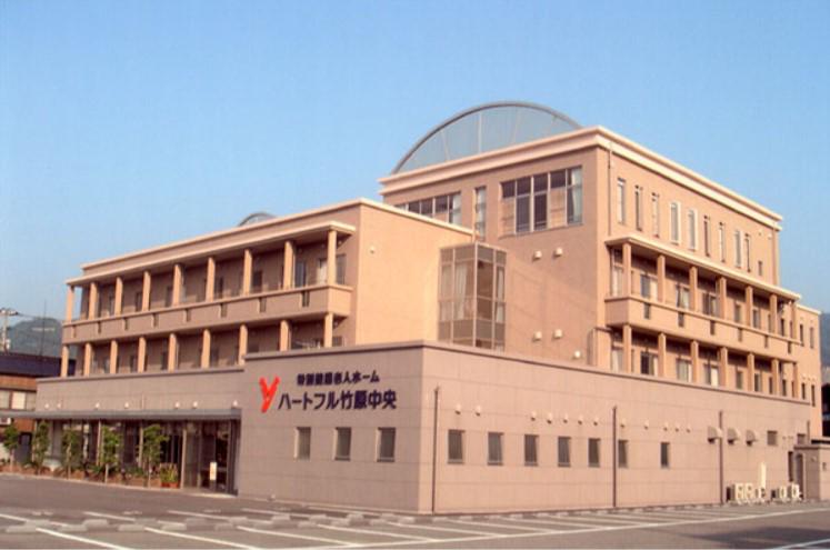 社会福祉法人 仁寿会 特別養護老人ホーム ハートフル竹原中央・求人番号9055745