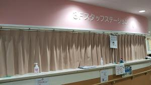 社会医療法人社団健友会 中野共立病院・求人番号9057247