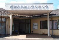 埼玉医療生活協同組合 騎西ふれあいクリニック・求人番号9059898