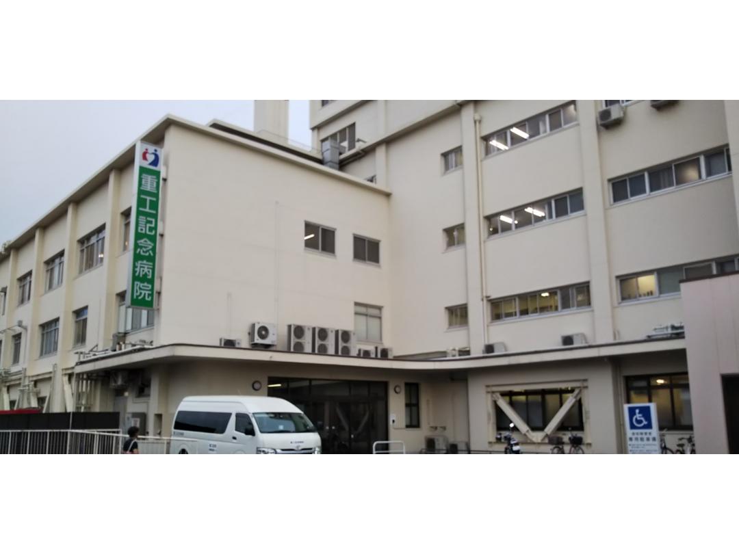 医療法人桂名会 重工記念病院 【外来】・求人番号9065413
