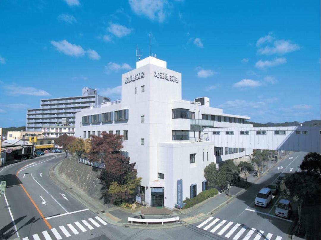 医療法人社団 菫会 北須磨病院 《外来》・求人番号9070184
