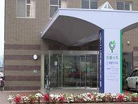 医療法人 仁勇会 三津整形外科【病棟】・求人番号9071843