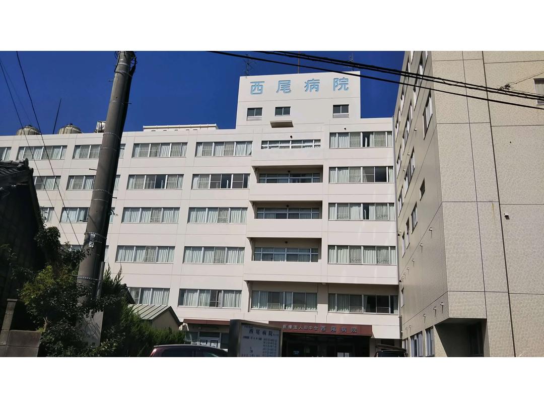 医療法人田中会 西尾病院 外来・求人番号9071929
