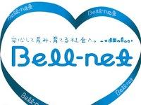 医療法人 葵鐘会 オレンジベルクリニック・求人番号9072009