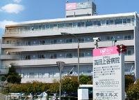 医療法人社団 幸泉会 高田上谷病院