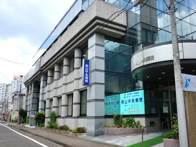 医療法人貝山仁済会 貝山中央病院 【外来】・求人番号9074382