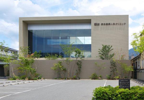医療法人 津田産婦人科クリニック・求人番号9075756