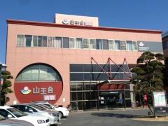 医療法人幕内会 山王台病院 <病棟/非常勤>・求人番号9076796