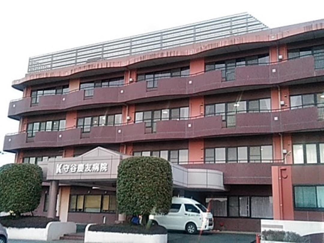 医療法人慶友会 守谷慶友病院・求人番号9079627