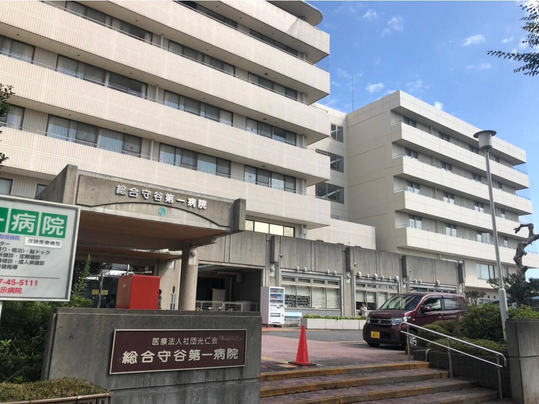 社会医療法人社団光仁会 総合守谷第一病院・求人番号9079809