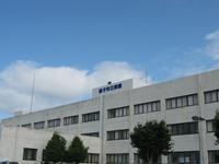 一般財団法人銚子市医療公社 銚子市立病院・求人番号9081137