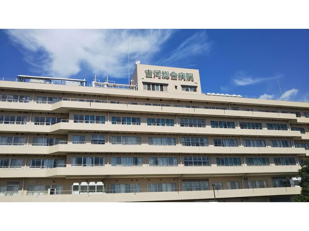 医療法人徳洲会  古河総合病院 【外来】・求人番号9082343