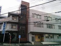 医療法人興仁会 大和田病院 〈病棟〉・求人番号9086704