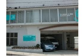 アースサポート 株式会社 アースサポート大阪 アースサポート加古川<訪問入浴>・求人番号9089049