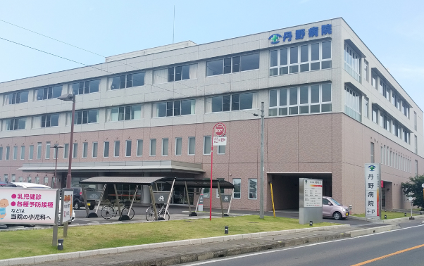 医療法人 清真会 丹野病院【外来】・求人番号9089071