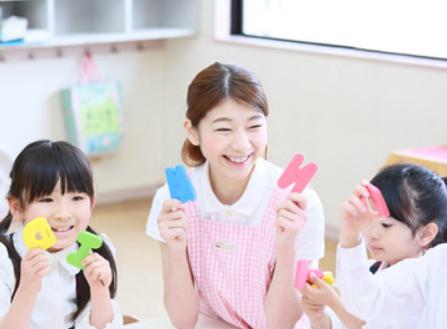 【パート】青木幼稚園