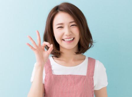 【パート】チャイルドケアハースアカデミー