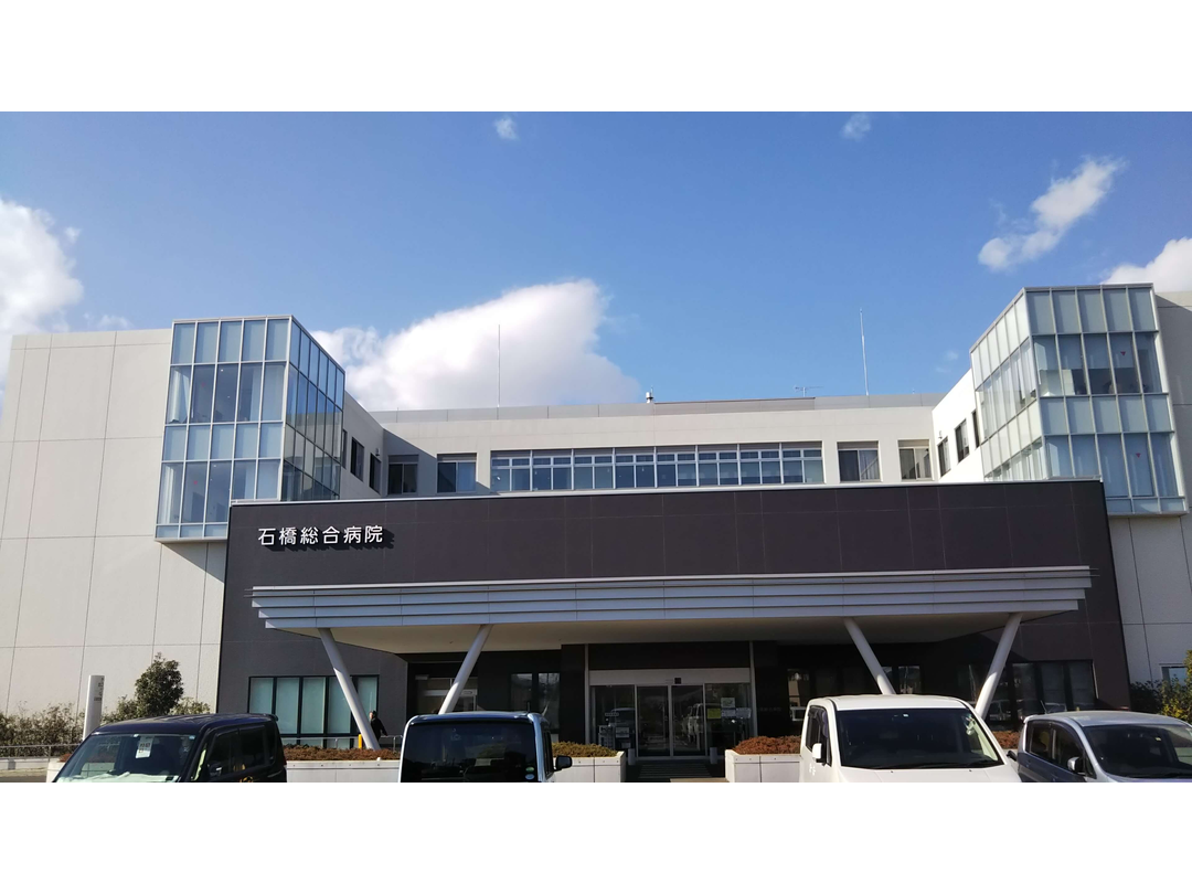 医療法人社団友志会 石橋総合病院 訪問看護ステーション「石橋」・求人番号9092691