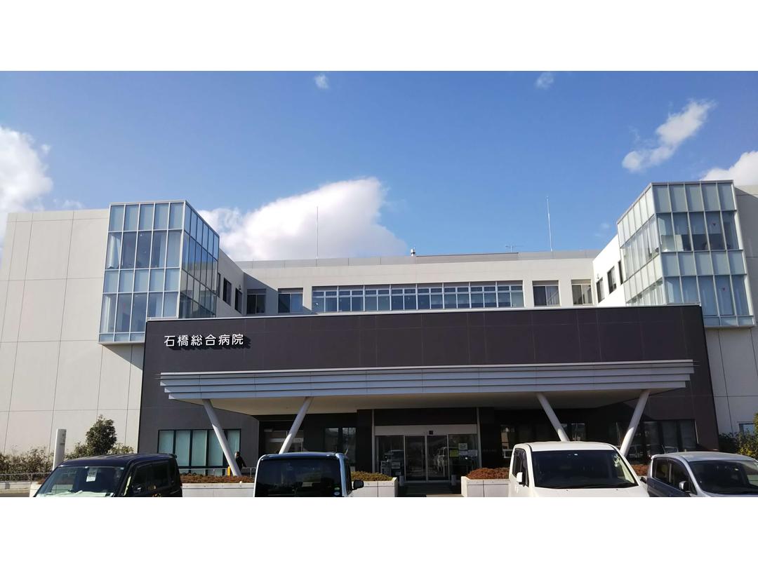 医療法人社団友志会 石橋総合病院 【外来】・求人番号9092695