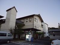 ポシブル医科学 株式会社  訪問看護ステーション ポシブルしも鴨