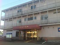 福井県医療生活協同組合 光陽生協病院