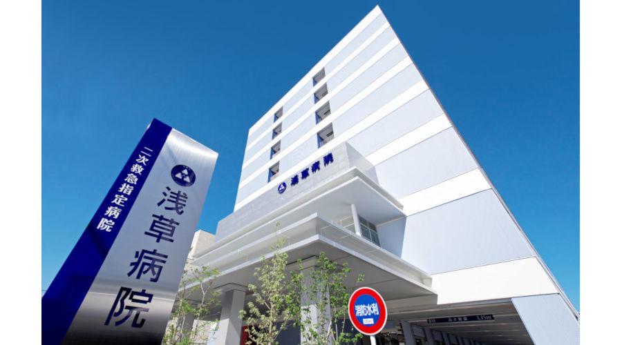 医療法人社団哺育会 浅草病院 【外来】・求人番号9096467