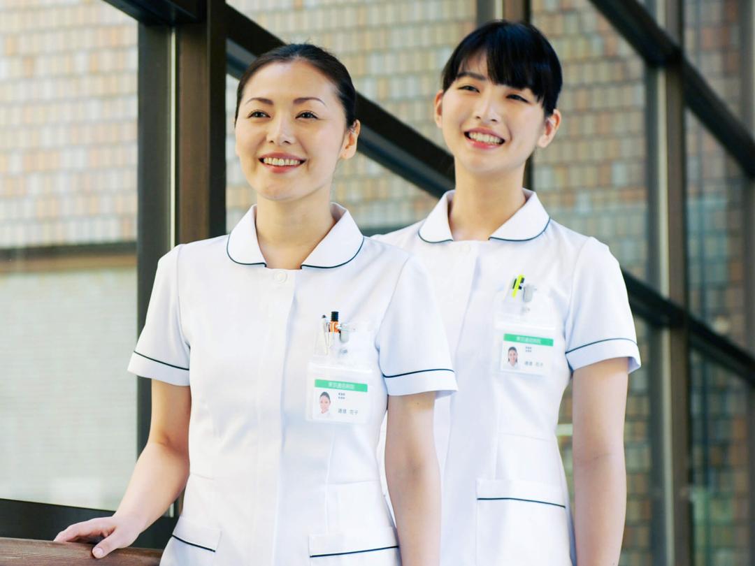 医療法人社団愛生会 昭和病院・求人番号9098594