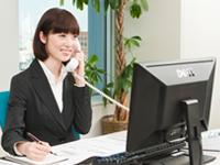 株式会社 EP綜合 名古屋支店・求人番号9110263