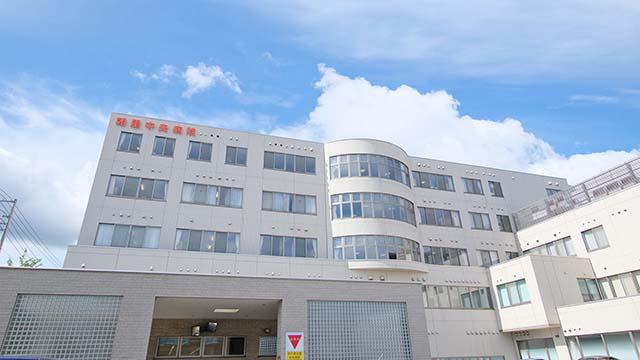 医療法人北光会 朝里中央病院・求人番号9110422